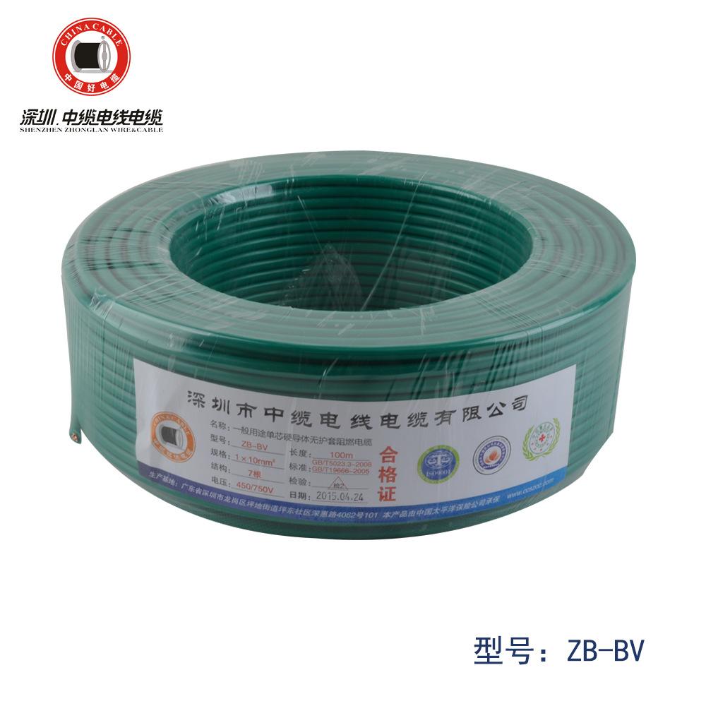 铝合金电线