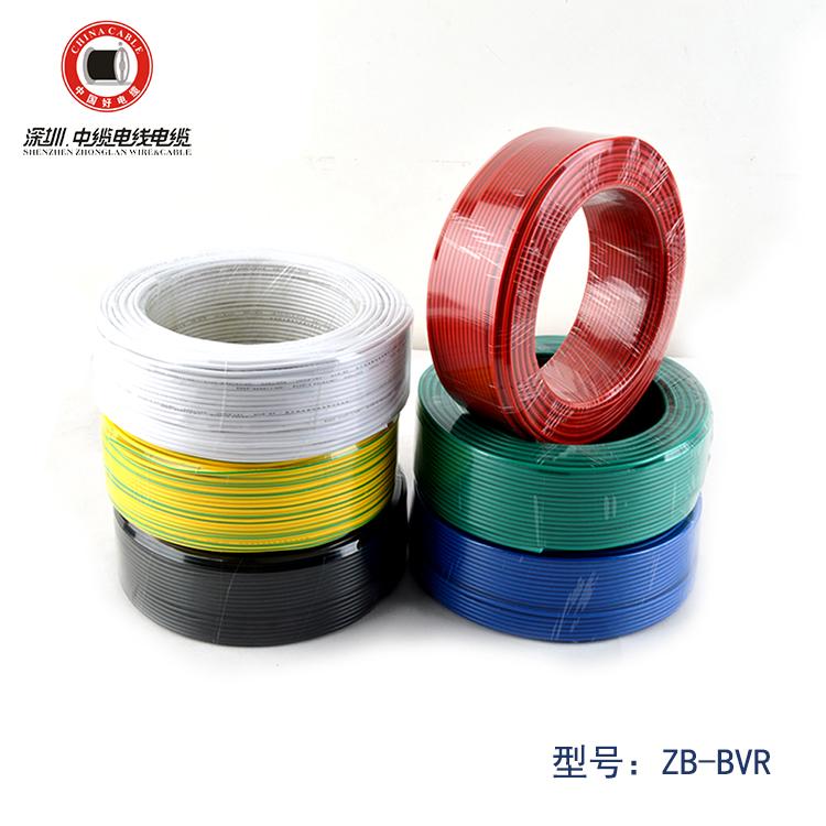 BV电线电缆厂家直销