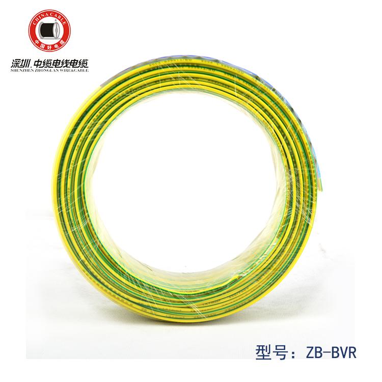 厂家批发耐火绝缘导体阻燃bvr家用单芯铜防火电线电缆