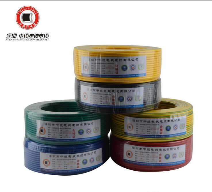 电线电缆 BV4平方单芯线 铜芯线 空调插座线BV
