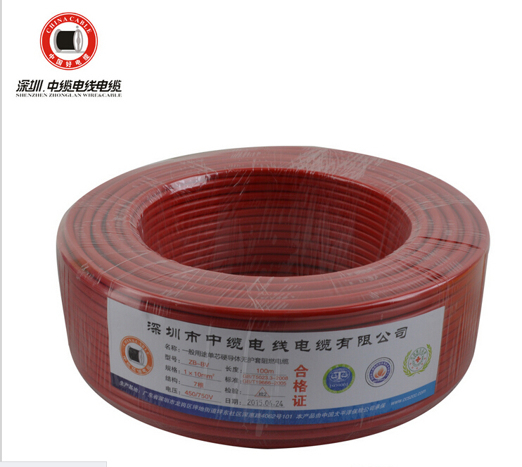 家用BV电线电缆