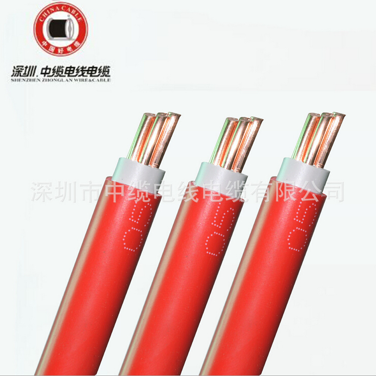 交联阻燃电力电缆