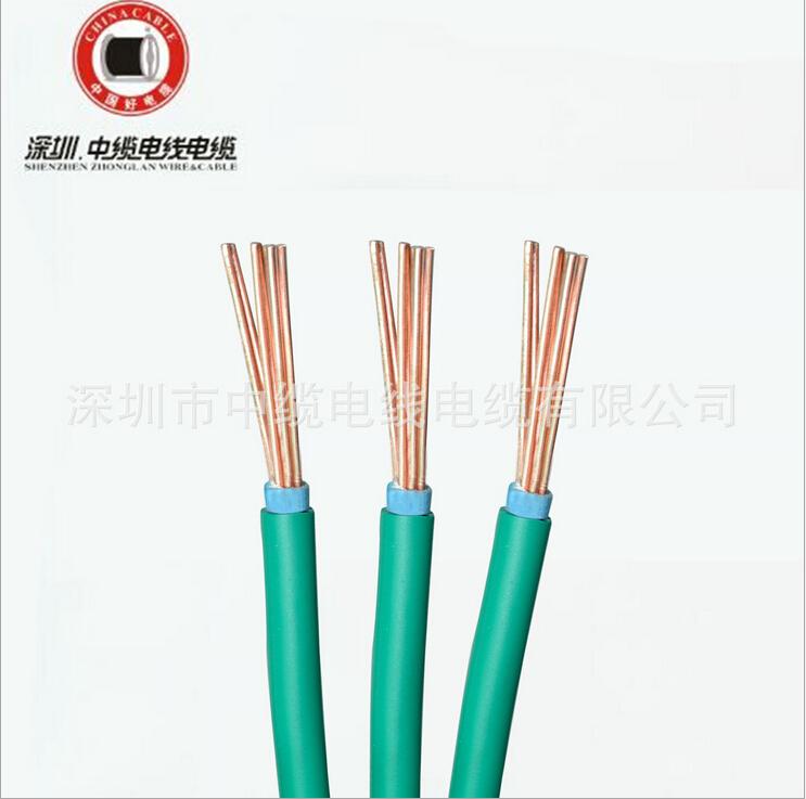 交联阻燃绝电力电缆