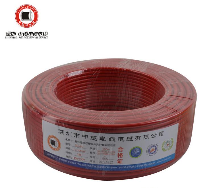阻燃电线电缆