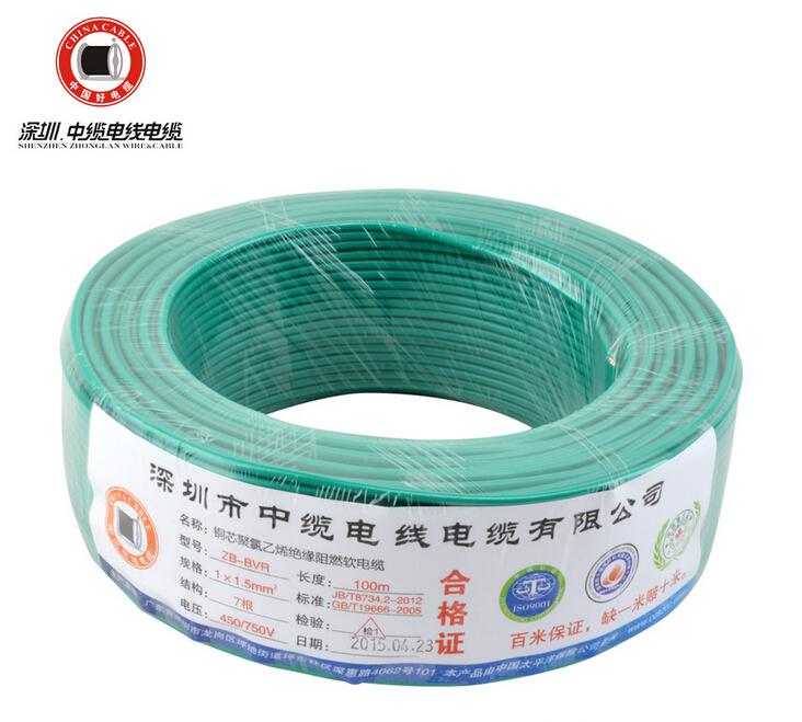 预分支电线电缆