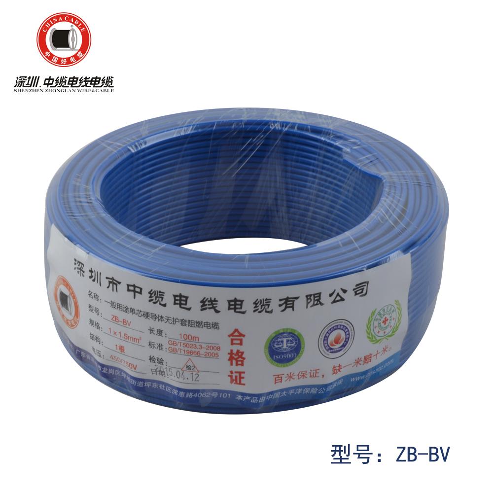 绝缘 阻燃 裸铜芯 耐高温电线电缆