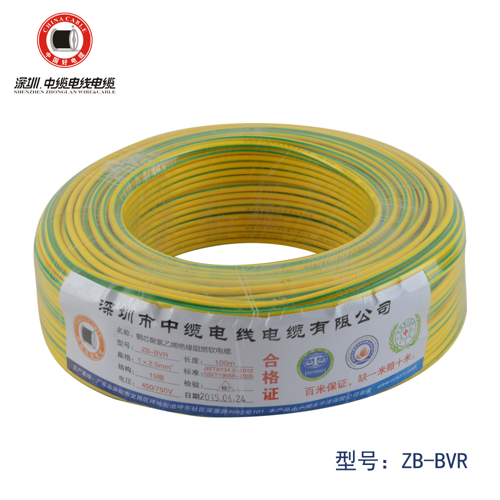 铜芯聚氯乙烯无护套软电缆BVR