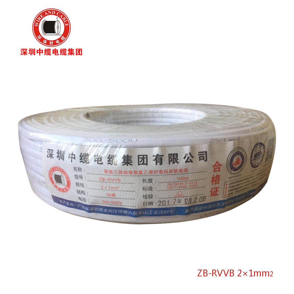 紫铜环保阻燃电线电缆