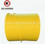 预分支电力电缆