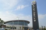 蚌埠(皖北)国际汽车城